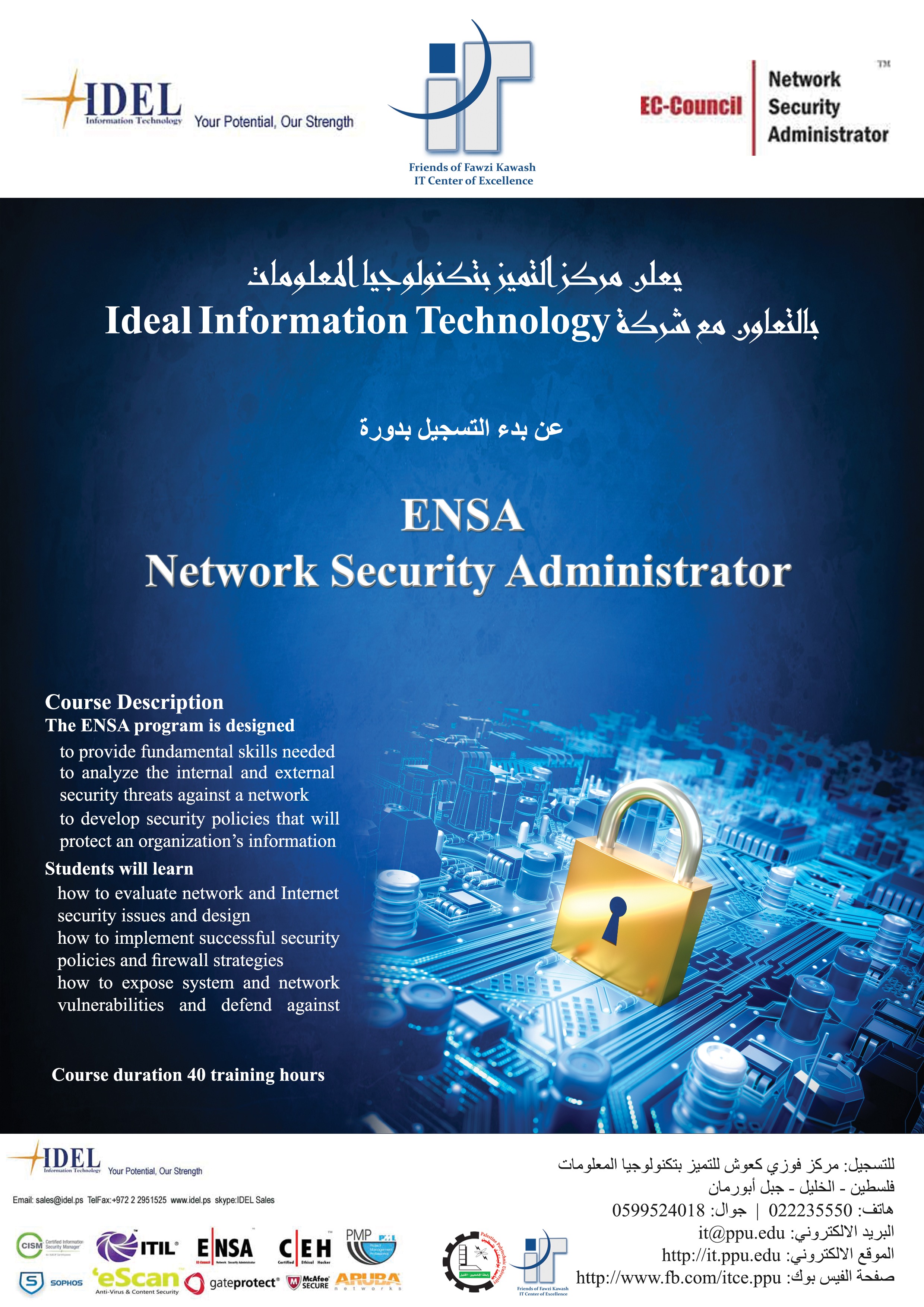Ensa (network Security Administrator)  It Center Of. Online Paramedic Degree Bradenton Car Dealers. Safety Harbor Senior Living All Star Company. Medical Coding Degrees Online. Best Available Mortgage Rates. Best Hosting For Ruby On Rails. Are Credit Repair Companies Legit. Plastic Injection Molds Civil Engineer Online. Electrical Engineering Dictionary